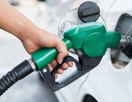 Akaryakıt ve Petrol Ürünleri